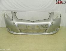 Imagine Bara fata Toyota Avensis 2012 cod 52119-05190 Piese Auto