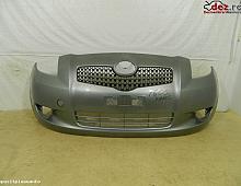 Imagine Bara fata Toyota Yaris 2008 cod 52119-0D130 Piese Auto