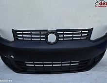 Imagine Bara fata Volkswagen Caddy 2011 Piese Auto
