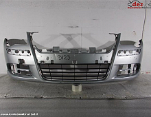 Imagine Bara fata Volkswagen Eos 2006 cod 1Q0807217 Piese Auto