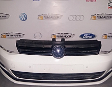 Imagine Bara fata Volkswagen Golf 2014 Piese Auto