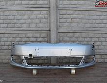 Imagine Bara fata Volkswagen Sharan 2012 Piese Auto