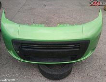 Imagine Bara protectie fata Fiat Florino 2010 Piese Auto
