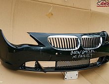 Imagine Bara protectie fata BMW 640 2011 Piese Auto
