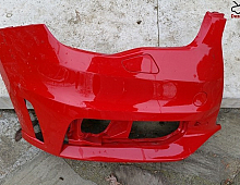 Imagine Bara protectie fata Audi A1 2014 Piese Auto