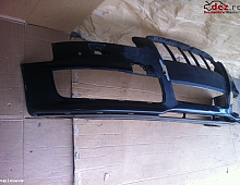 Imagine Bara protectie fata Audi RS6 2009 cod 4F0807437 AC Piese Auto