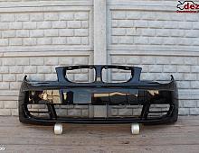 Imagine Bara protectie fata BMW Seria 1 e88 2012 Piese Auto