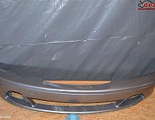 Imagine Bara protectie fata BMW Seria 3 2000 Piese Auto
