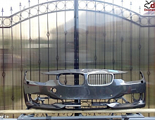 Imagine Bara protectie fata BMW Seria 3 2013 Piese Auto