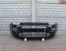 Imagine Bara protectie fata Fiat Grande Punto 2013 Piese Auto