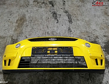 Imagine Bara fata Ford S-Max 2009 cod - Piese Auto