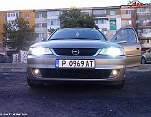 Imagine Bara protectie fata Opel Vectra B2, 1999-2002 2000 Piese Auto