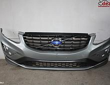 Imagine Bara protectie fata Volvo XC 60 2014 Piese Auto