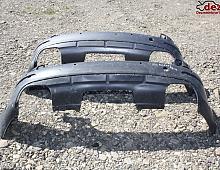Imagine Bara protectie spate Audi A4 Allroad 2010 cod 8K9 807 385 B Piese Auto