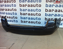 Imagine Bara protectie spate BMW Seria 5 2010 cod 15857711 Piese Auto