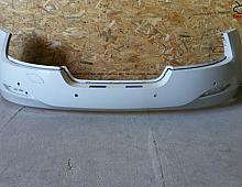 Imagine Bara protectie spate BMW Z4 M 2009 cod 51127903754 Piese Auto