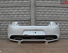 Imagine Bara protectie spate Citroen DS5 2014 Piese Auto