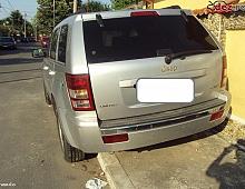 Imagine Bara protectie spate Jeep Grand Cherokee 2008 Piese Auto