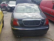 Imagine Bara protectie spate Rover 75 2000 Piese Auto