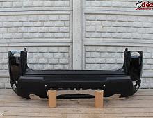 Imagine Bara protectie spate Rover Rover 2016 Piese Auto