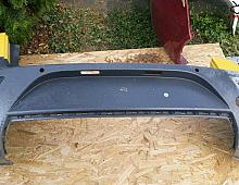 Imagine Bara protectie spate Seat Altea 2014 Piese Auto