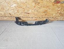 Imagine Bara protectie spate Seat Cordoba 2002 cod 6L5807393E Piese Auto
