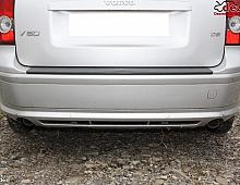 Imagine Bara protectie spate Volvo V50 2004 Piese Auto
