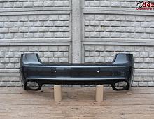 Imagine Bara spate Audi RS5 2012 Piese Auto