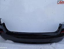 Imagine Bara spate BMW Seria 5 f11 combi 2010 Piese Auto