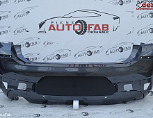 Imagine Bara spate BMW X2 f39 2017 Piese Auto