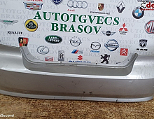 Imagine Bara spate Chevrolet Aveo 2008 Piese Auto