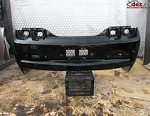 Imagine Bara spate Chevrolet Camaro 2012 Piese Auto