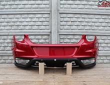 Imagine Bara spate Ferrari FF 2013 Piese Auto