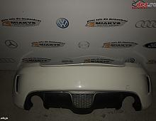 Imagine Bara spate Fiat 500 ABARTH 2012 Piese Auto