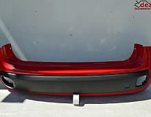 Imagine Bara spate Fiat Panda 2012 Piese Auto