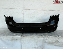 Imagine Bara spate Ford Focus 2013 cod BM51A17906A Piese Auto