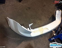Imagine Bara spate Ford Kuga 2008 cod 8V4117906A Piese Auto