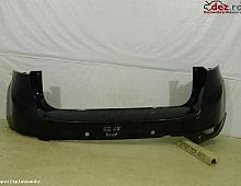 Imagine Bara spate Ford Kuga 2012 cod 8V41-17906-A Piese Auto