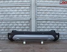 Imagine Bara spate Ford Kuga 2014 Piese Auto