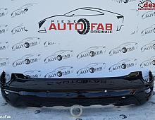 Imagine Bara spate Ford Kuga st-line 2016 Piese Auto