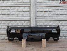 Imagine Bara spate Hyundai Coupe 2006 Piese Auto