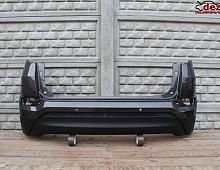 Imagine Bara spate Hyundai Tucson 2015 Piese Auto