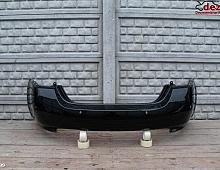 Imagine Bara spate Jaguar XKR 2010 Piese Auto