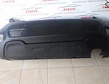 Imagine Bara spate Jeep Renegade 2016 cod 735579025 Piese Auto