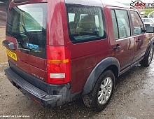Bara spate Land Rover Discovery