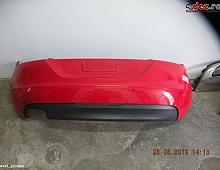 Imagine Bara protectie spate Audi TT 2009 Piese Auto