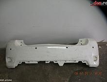 Imagine Bara protectie spate Toyota Auris 2010 Piese Auto