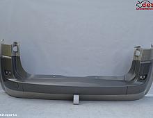 Imagine Bara spate Renault Scenic 2 facelift 2006 Piese Auto