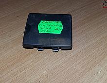 Imagine Carlig tractare Skoda Octavia 2007 cod 1Z0819681 Piese Auto