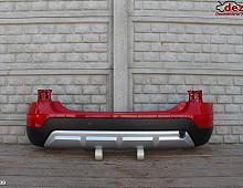 Imagine Bara spate Skoda Yeti 2014 Piese Auto